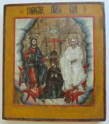 Russian Icon Of Coronation Of Mother Of God 18th-19th Century Rare Antique
