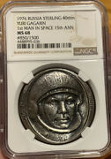 Silver Sterling Ussr Yuri Gagarin 1976 Ngc Ms68 First Man In Space 15th Ann
