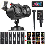 Party Christmas Light Projector Led Laser Outdoor Landscape Garden Moving Lamp