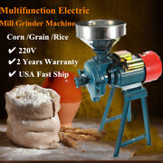 1500w Electric Feed Dry Flour Mill Machine Dry Grinder Grain Rice Wheat Cereals