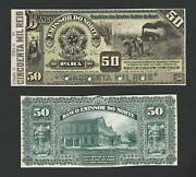 Brazil Banknote Proof Catalog S 578 Front And Back