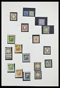 Lot 33363 Stamp Collection Germany 1850-1960.