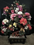 42 Large Jade Flowers Tree 99-38, Only One