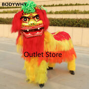 Hand Wool Lion Dance Outfit Chinese Costume Adult Double Lion Dance Outfit