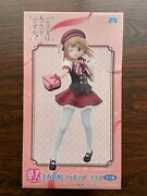 Cocoa Figure Is The Order A Rabbit System Service New