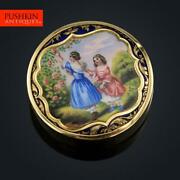 Antique 20thc Russian 14k Gold And Enamel Pill Box Moscow C.1900