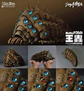 Limited Version Takeya Ornament Nausicaa Of The Valley Of The Wind King Worm