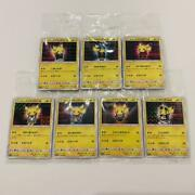 Pokemon Card Boss Pretend Pikachu Promo All 8 Types New Unopened From Japan