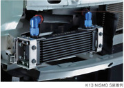 Nismo Engine Oil Cooler Kit For March K13 Nismo S 21300-rsk30