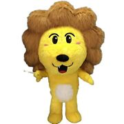 Cute Yellow Inflatable Lion Mascot Costume Suits Cosplay Party Dress Outfits