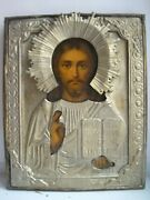 Jesus Christ Russian Orthodox Printed On Paper Wood Icon 19 C. In Brass Oklad.