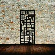 Laser Cut Decorative Panels - Squares Privacy Panel Outdoor/indoor Living