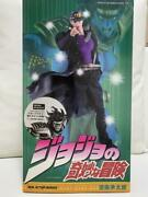 Jojoand039s Bizarre Adventure Part Shotaro Kujo Rah Real Action Heroes