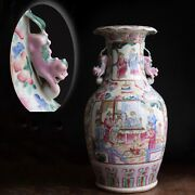 Antique Chinese Famille Rose Porcelain Vase Mid 19th C Nonya Straits Peranakan