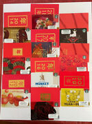 Starbucks Gift Card. New Year Set Of 10 Cards W/sleeve. Dragon - Ox. 2012-21