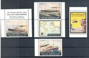 Russia 5 X Poster Stamp Ship Line = Russian America Line = Mnh Vf