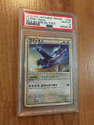 Psa 10 Gem Mint 2010 Pokemon Japanese Promo Latios Holo 46 Hg And Ss Special Pack