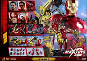 Hot Toys - Mms462d22andndash Iron Man 2 Andndash Mark Iv With Suit-up Gantry 1/6 Scale Action
