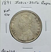 Alwar Princely State Silver Rupee 1891 About Unc Low Mintage