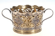 Vtg Kubachi Imperial Russia Soviet 875 Sterling Silver Gilt Candy Dish Bowl 226g
