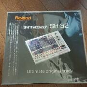 Rare Novelty Roland Sampling Record Sh-32 Not For Sale From Japan