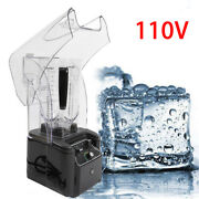 2200w Commercial Electric Soundproof Cover Blender Juicer Smoothie Ice Crusher