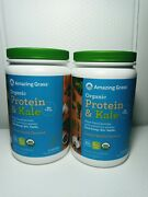 2 Pack Amazing Grass Organic Protein And Kale Simply Vanilla 17.5ox Each