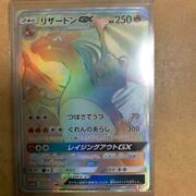 Pokemon Card Charizard Gx 058/051 Hr Good Condition From Japan