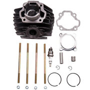 New For 1983-2006 Yamaha Pw 80 Pw80 Cylinder Gasket Piston Top End Ring Kit Set