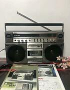 National Panasonic Rx-5160 Cassette Radio Boom Box Vintag Maintained Works
