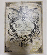Death Note Nightmare The Musical Dvd Live The Five Stars Night Japanese