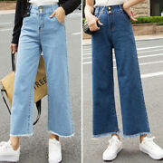 Womens Casual High Waisted Wide Leg Denim Pants Jeans Ladies Straight Trousers
