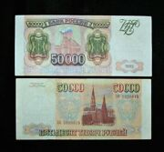 1 Pc X Russia 50000 50000 Rubles 1993 Circulated Condition Banknote P-260a