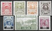 Russia/white Russia Movement Stamps 1919 7 Private Issued Stamps Mlh Vf Scarce