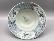 Tek Sing Chinese Shipwreck Cargo Ogee Bowl With Hare Design
