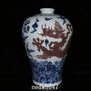 16.5 China Porcelain Ming Dynasty Xuande Red Blue White Dragon Cloud Pulm Vase