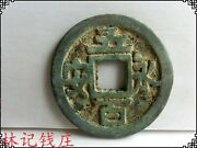 Ancient Coins And Copper Coins In The Five Dynasties And Ten Kingdoms Period