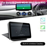 12.3 Inch Car Gps Stereo Player Touch Screen For Benz B Class W246 2015-2019 Rhd