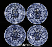 17.7 Chinese Porcelain 1 Set Yuan Dynasty Blue White Four Heavenly Kings Plate