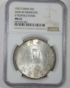 1927 China Silver Memento Dollar 6 Pointed Stars Certified Ngc Ms 61 Landm-49