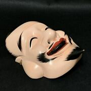 Antiquities Woodcarving Face Old Noh Mask Antique Era Miura Wall Decorations