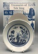 Tek Sing Chinese Shipwreck Cargo Butterfly And Peony Dish With Presentation Box