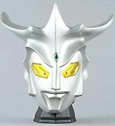 Secondhand Ultraman Leo 1/2 Scale Mask
