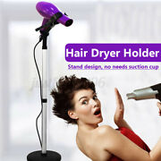 Adjustable Hair Dryer Stand Holder 27 To 36 Inch Hands Free Floor Or Counter Top