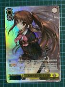 Weiss Schwarz Sp Signed Rin Kaname Little Busters Japaanese Anime Manga Game Jp