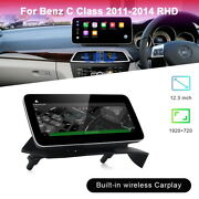 12.3 Android 10 Car Gps Touch Navi Screen For Mercedes Benz C Class 2011-14 Rhd