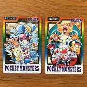 Pokemon Carddass Special File.000 2-disc Set 1997 Rare From Japan