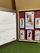 With Winning Notice Rapunzel On The Tower World Collectible Figure