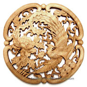 Carved Chinese Wood Plaque - Phoenix And Peony