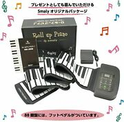 Smaly Electronic Piano Roll Up Piano 88 Keyboard Portable With Foot Pedal New